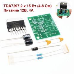 TDA7297 стерео-усилитель 2x15Вт. Радиоконструктор
